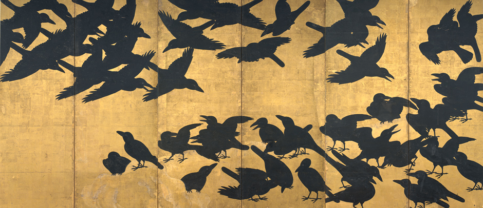 Crow Screen