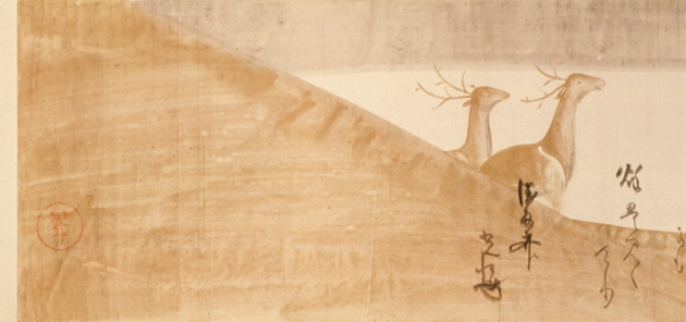 Papers from the Masterpieces of Japanese Painting Symposium